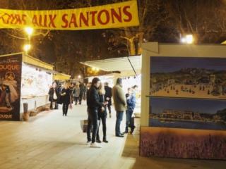 Foire aux Santons -Aix en Provence